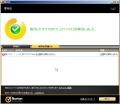 c9_自動処理
