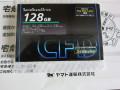 SSD外箱