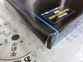 SSD箱凹み